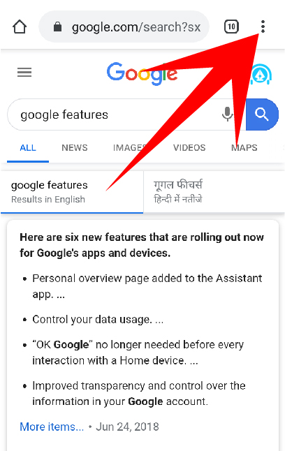 how to use google desktop site on mobile 2