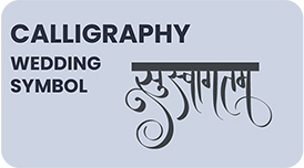 Hindi wedding clip art calligraphy