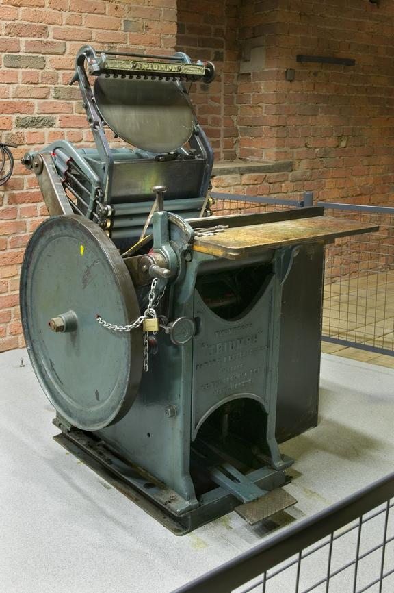 Old indian printing press